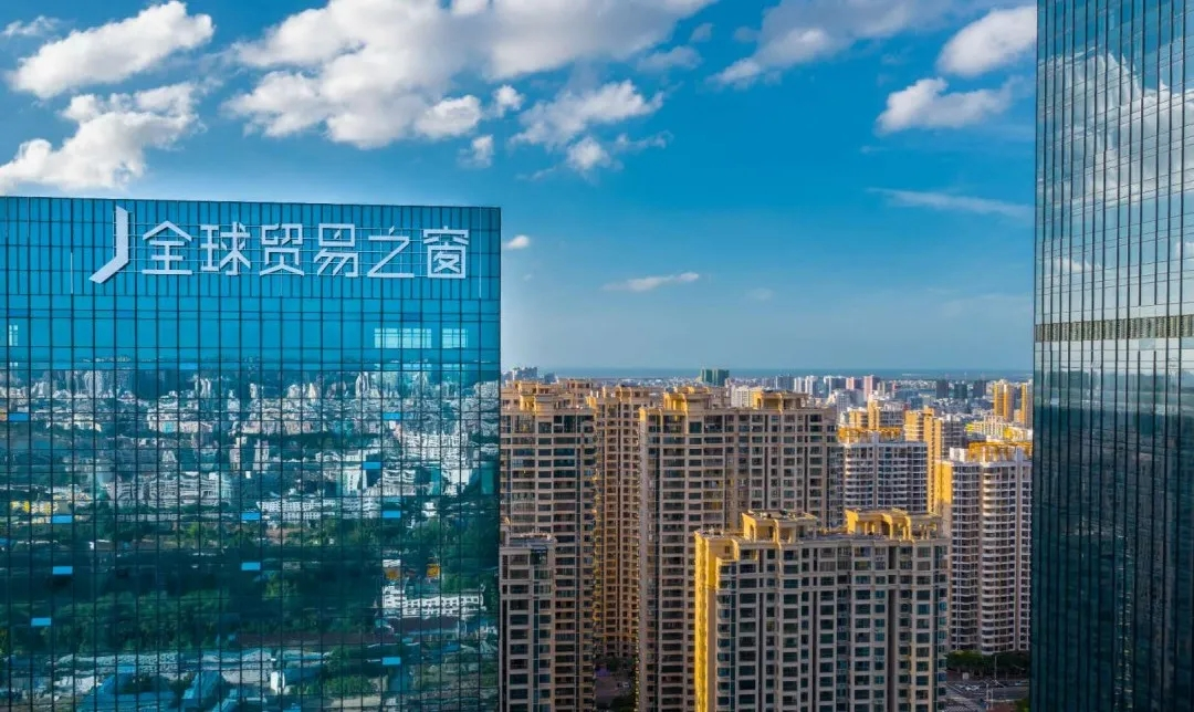 """建设""""全球贸易之窗""""国际中小企业合作平台——2020年先导项目之一"""