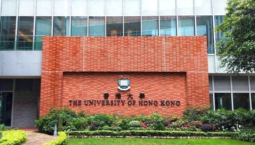 香港大学学生会会长迎新讲话公开煽动仇警反政府