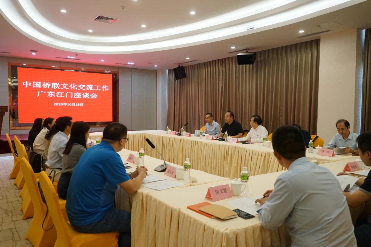 中国侨联文化交流部部长刘奇到广东调研
