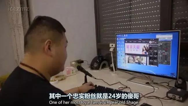 一晚一万九,中国女网红被BBC扒光了