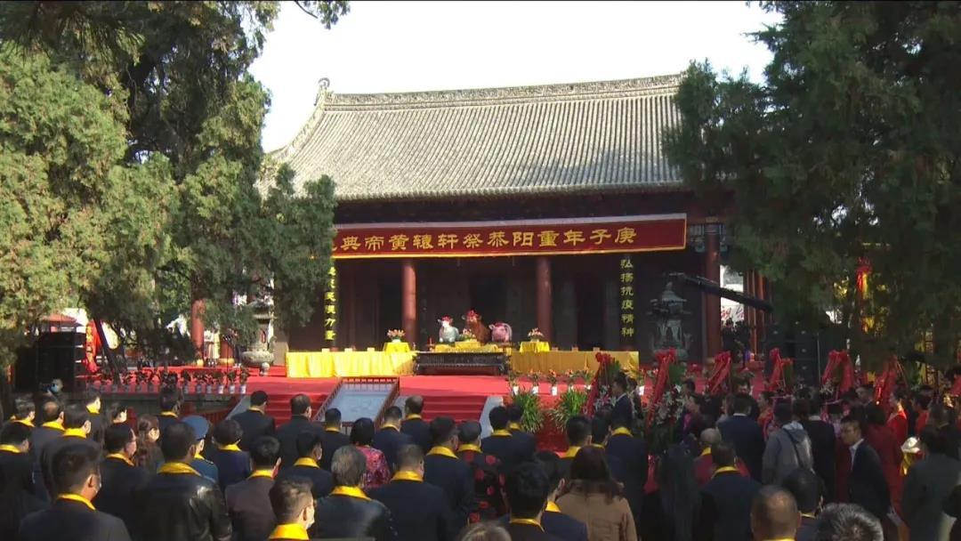 第五届汉服汉礼公祭轩辕黄帝大典在中华始祖堂举行
