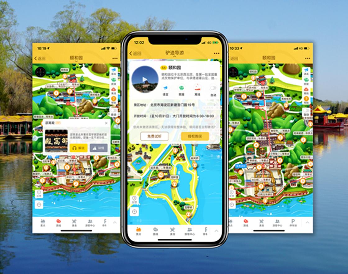 国庆出游人数或达6亿,驴迹科技在线电子导览成智慧出行新选择
