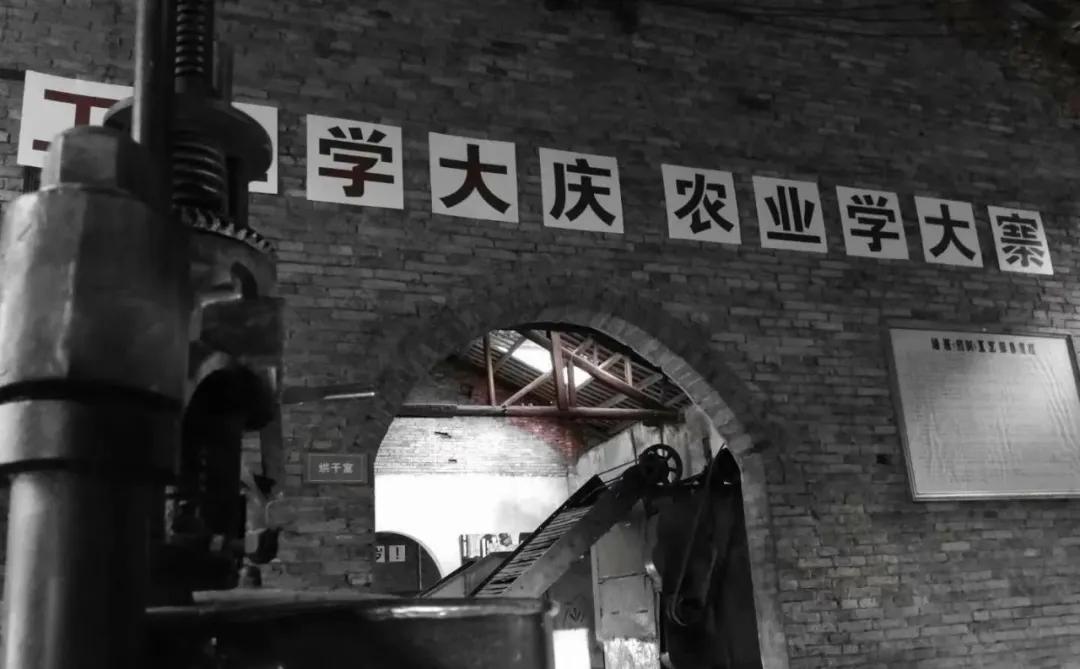 纪念中国现代茶业从湄潭开端81周年学术研讨会召开