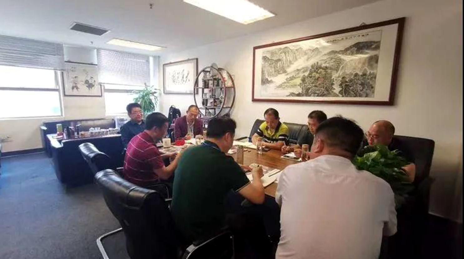 不忘初心牢记使命——中军创董事会会议成功在北京召开