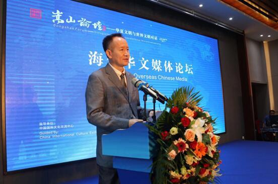 海外25家媒体赴豫参加嵩山论坛 多语种全媒体国际传播成全新亮点