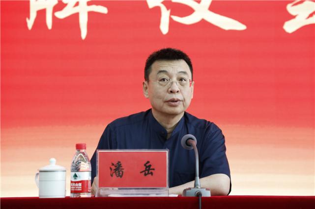 潘岳已任中央统战部副部长、国务院侨办主任