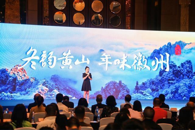 2020安徽(深圳)文化旅游推介会在深举办
