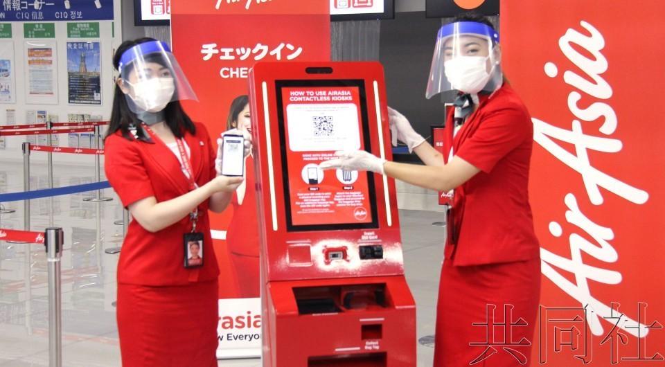 亚洲航空日本公司申请破产