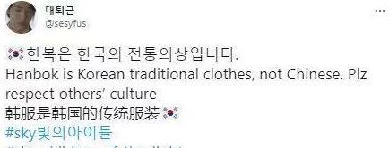 香港年轻人穿汉服庆新春登上热搜,有人却提及了韩国网友