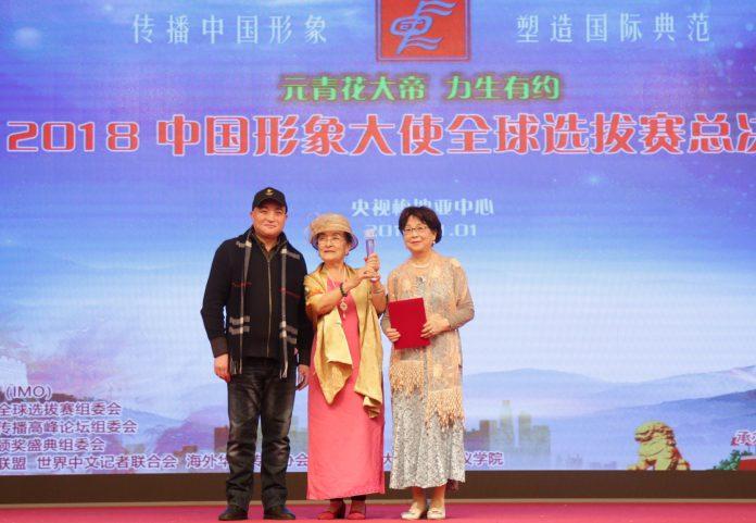 致公文化总会参加中国形象大使全球选拔赛总决赛获得亮眼成绩