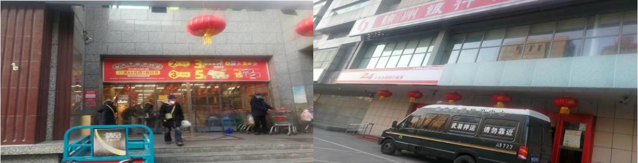 疫情札记—春节前3日的北京