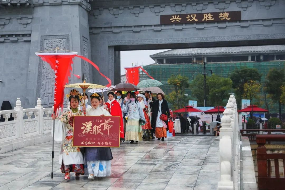 首届汉中兴汉胜境汉服文化节圆满成功 不忘初心,竭力传承中国优秀传统文化