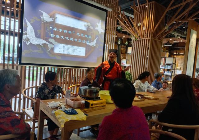 新津区开展传统文化进社区志愿服务活动