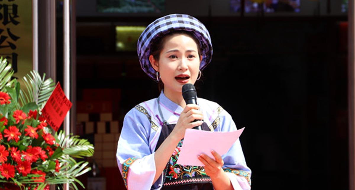 """""""蛮邦贡春""""普安红茶新品发布会暨黔西南销售中心开业"""