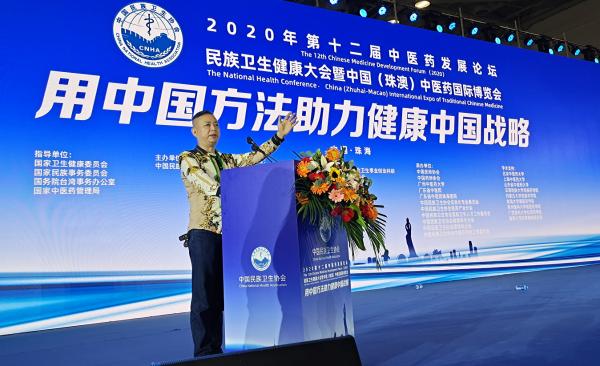 吴海荣登纳斯达克巨屏展播 中国品牌亮相世界舞台