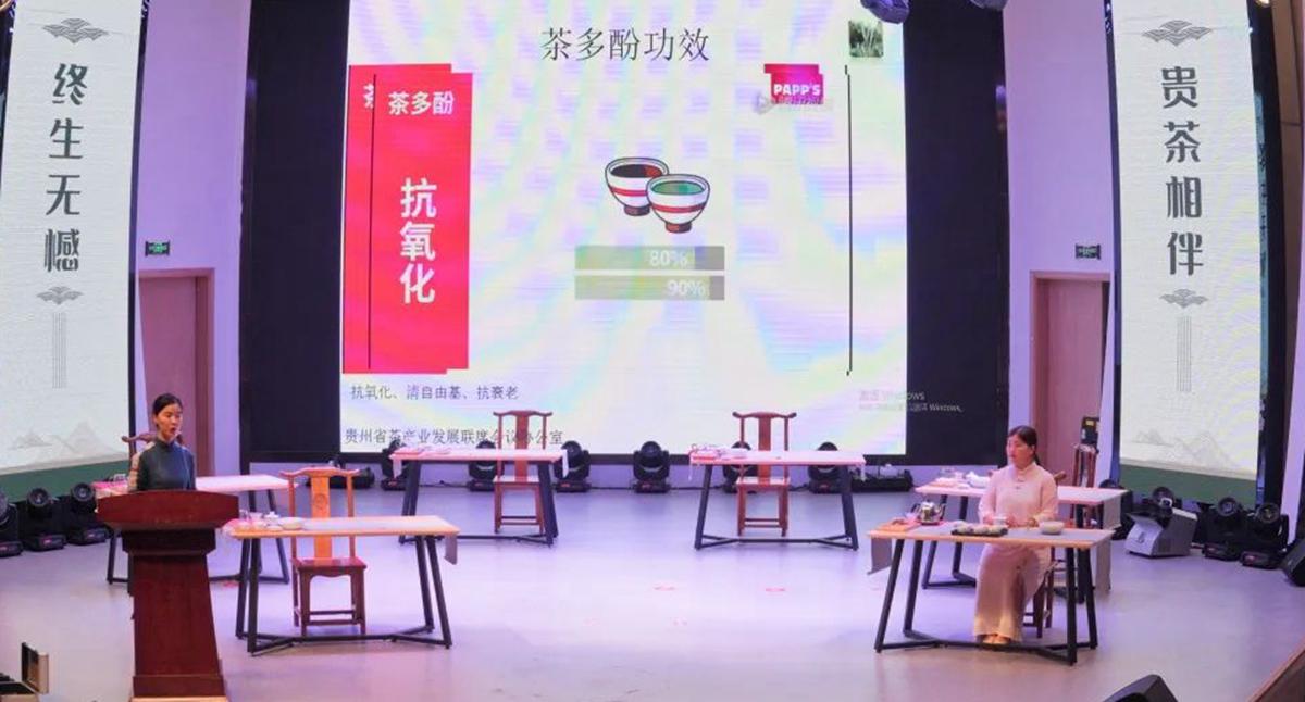 """博物馆与贵州茶的""""碰撞""""—— """"走进贵州茶世界""""活动举行"""
