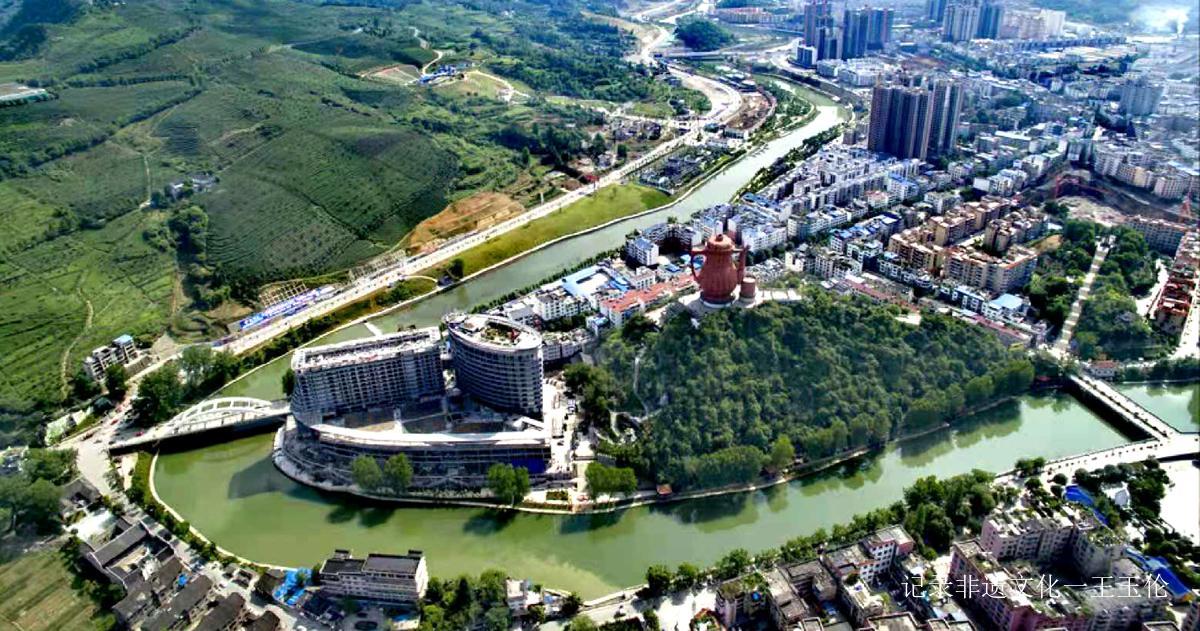 贵州省副省长谭炯莅临天下第一壶景区调研茶旅产业发展