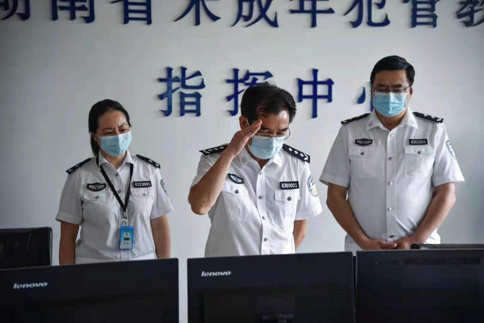 范运田一行赴湖南省未成年犯管教所 督导疫情防控工作