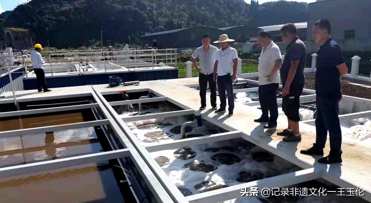 贵州安顺市西秀区新建一座一体化污水处理厂助力生态环境改善