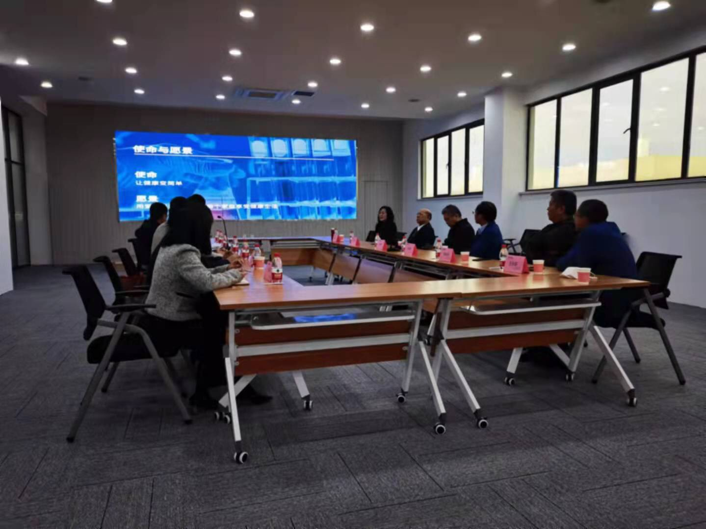 多维智康生物技术集团在济南举行座谈会,就企业发展倾听专家学者意见